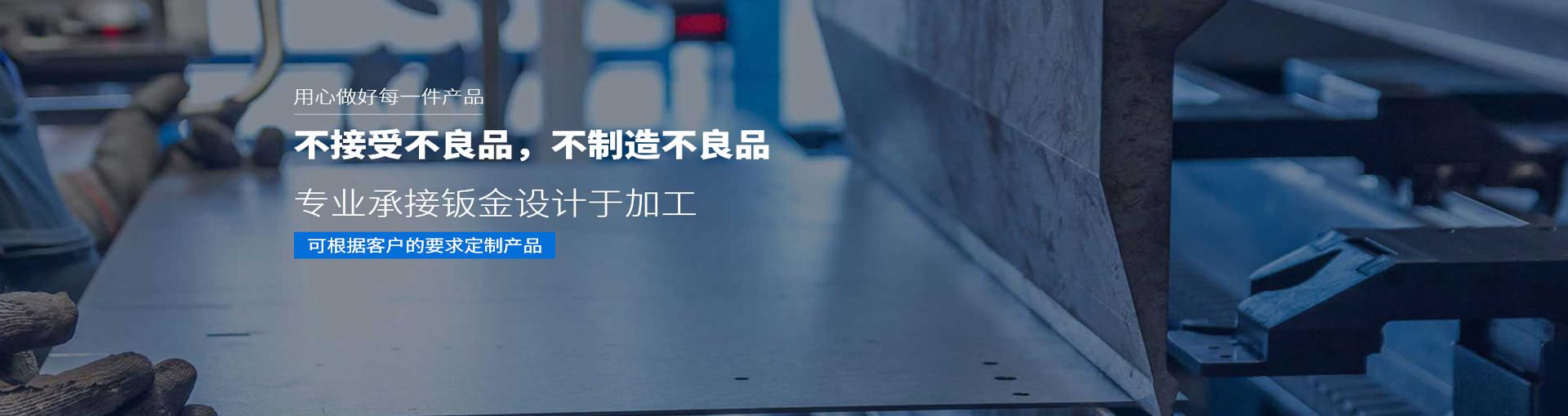 北(bei)京華川創(chuang)新科(ke)技有(you)限(xian)公司